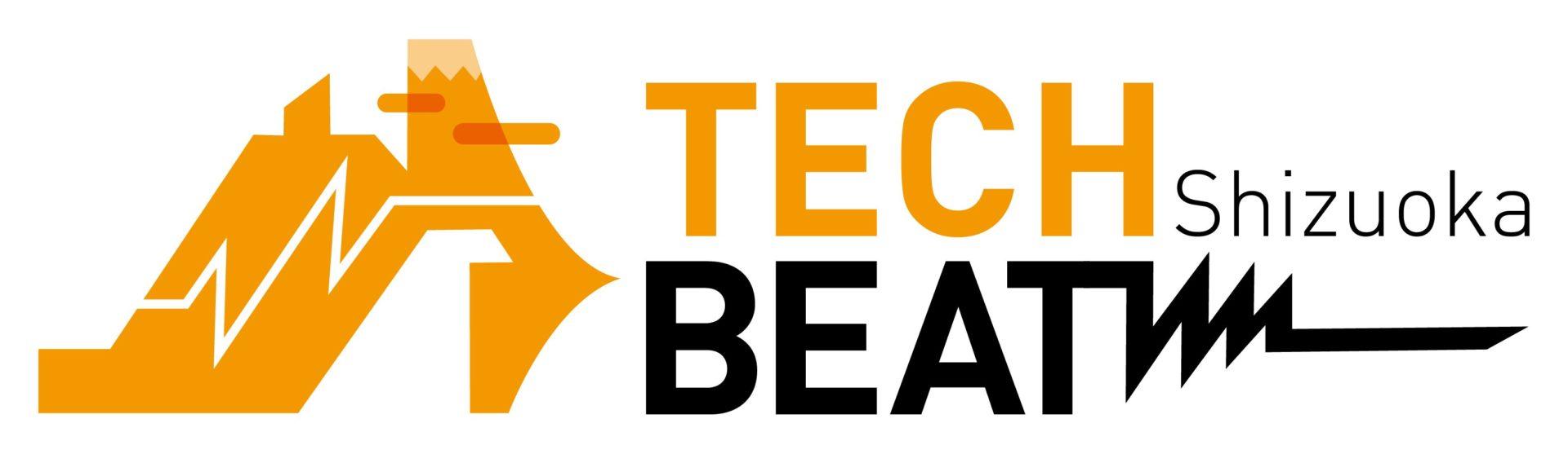 「TECH BEAT Shizuoka 2020」をオンラインで開催します